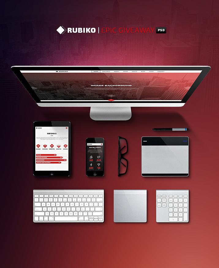 RUBIKO--Epic-giveaway